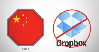 Як отримати доступ до Dropbox в Китаї